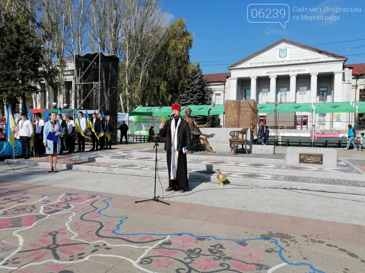 В Покровске состоялось торжественное открытие памятника Шевченко, фото-14