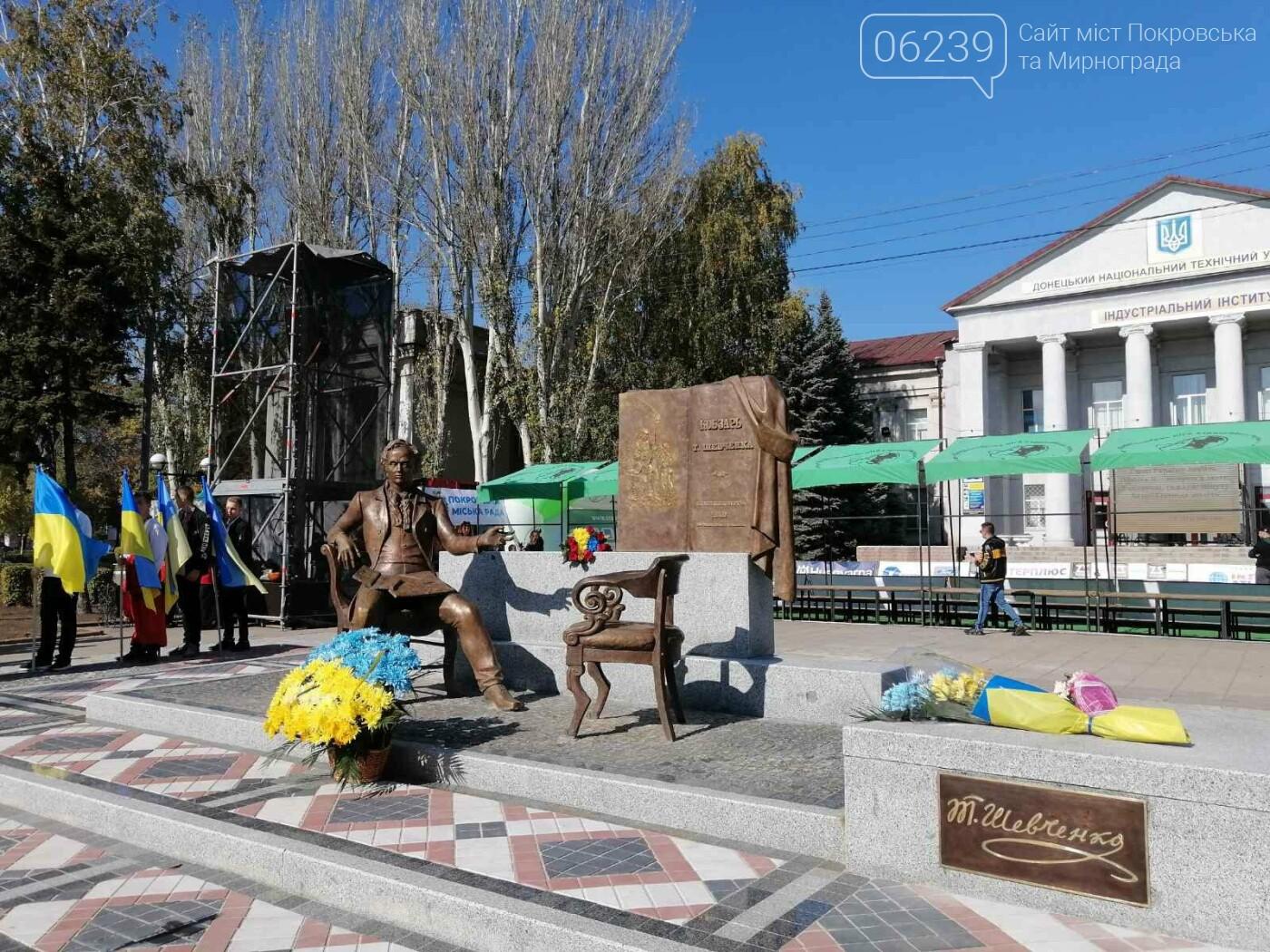 В Покровске состоялось торжественное открытие памятника Шевченко, фото-1