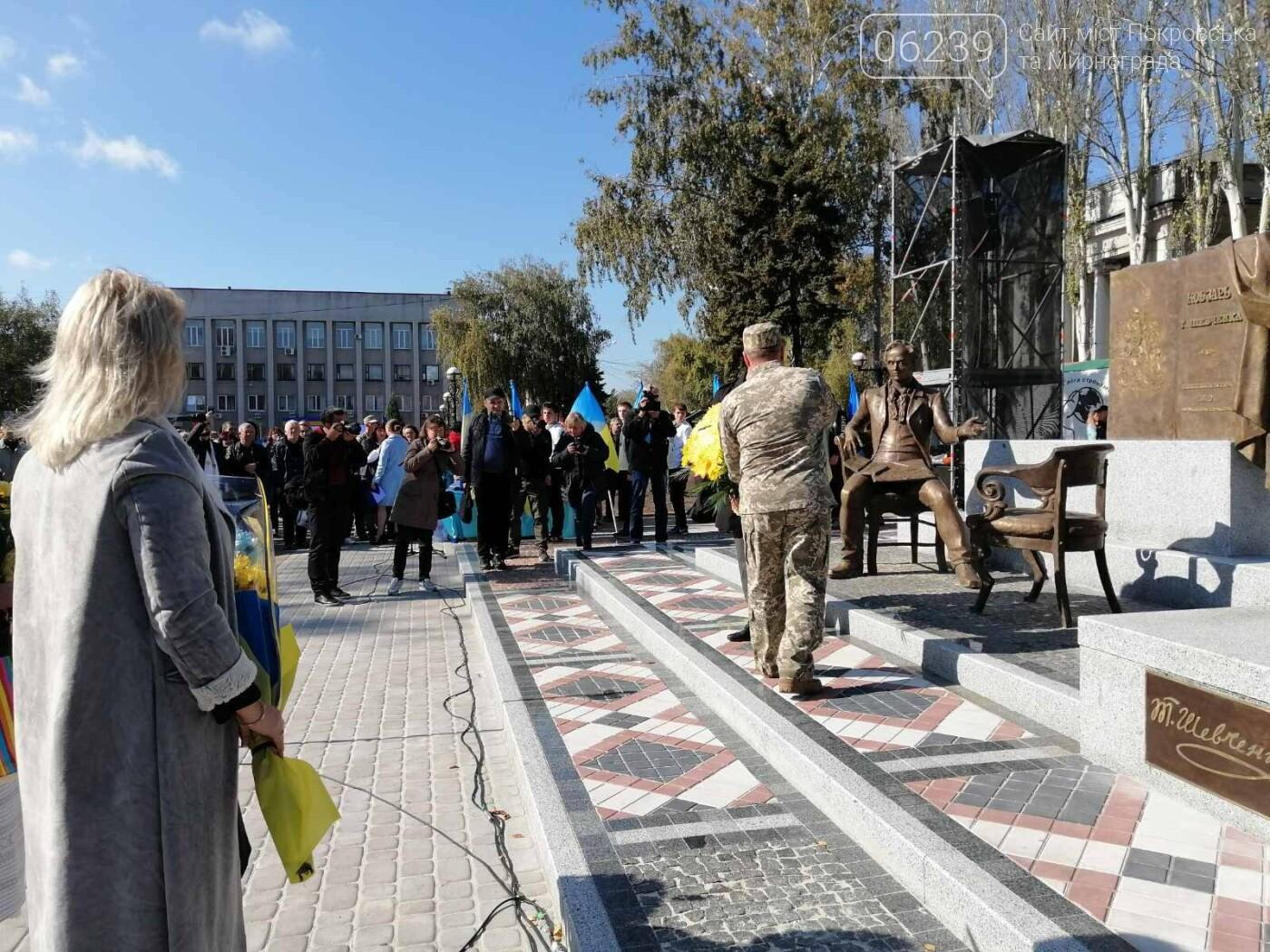 В Покровске состоялось торжественное открытие памятника Шевченко, фото-3