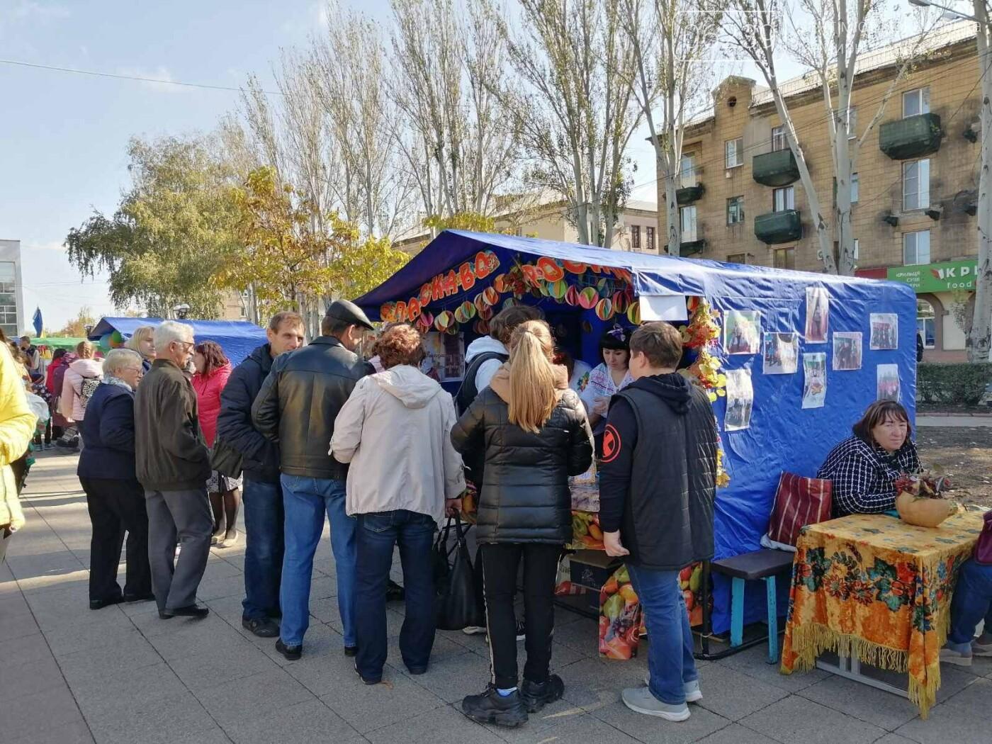Святкова программа на честь святкування Дня захисника триває у Покровську, фото-4