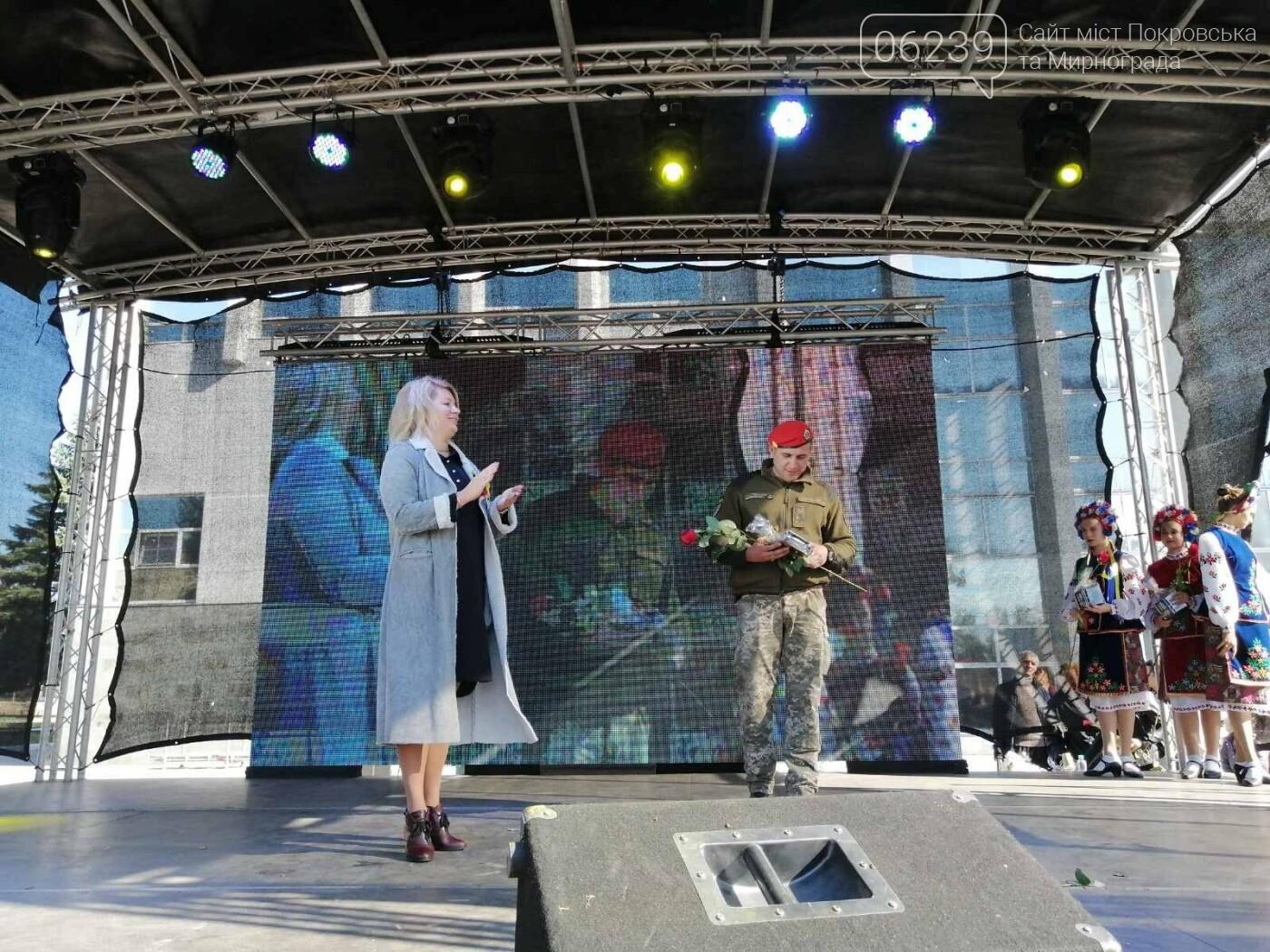 Святкова программа на честь святкування Дня захисника триває у Покровську, фото-5