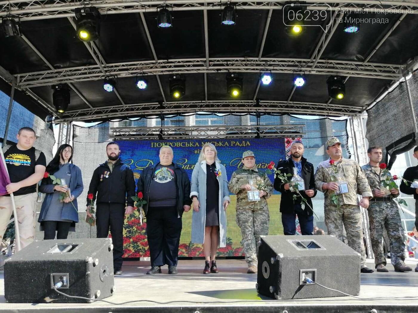 Святкова программа на честь святкування Дня захисника триває у Покровську, фото-9