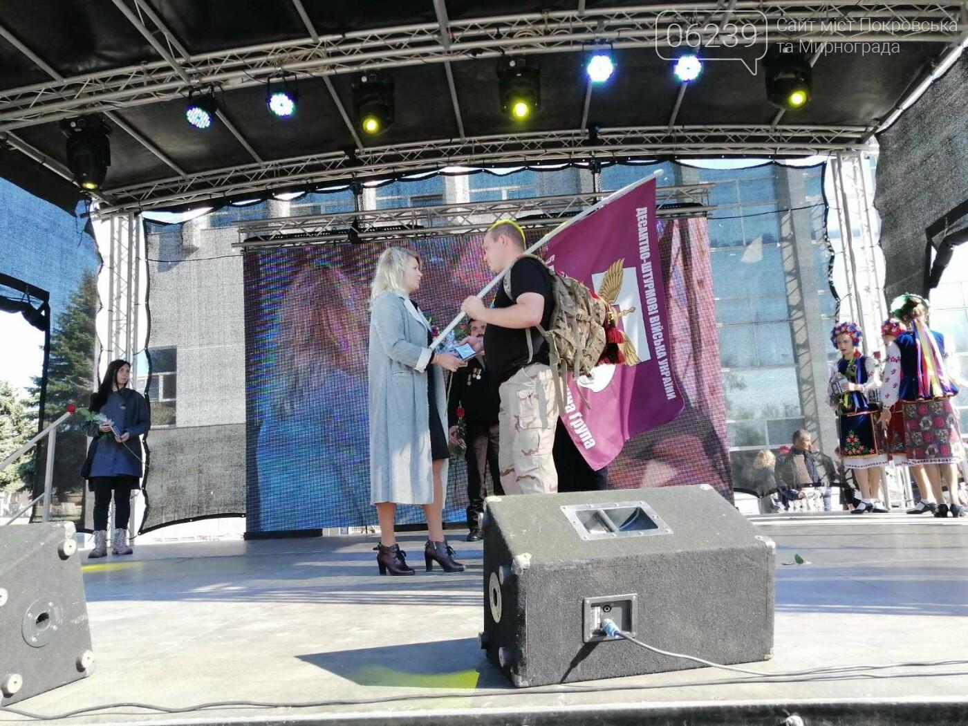 Святкова программа на честь святкування Дня захисника триває у Покровську, фото-1