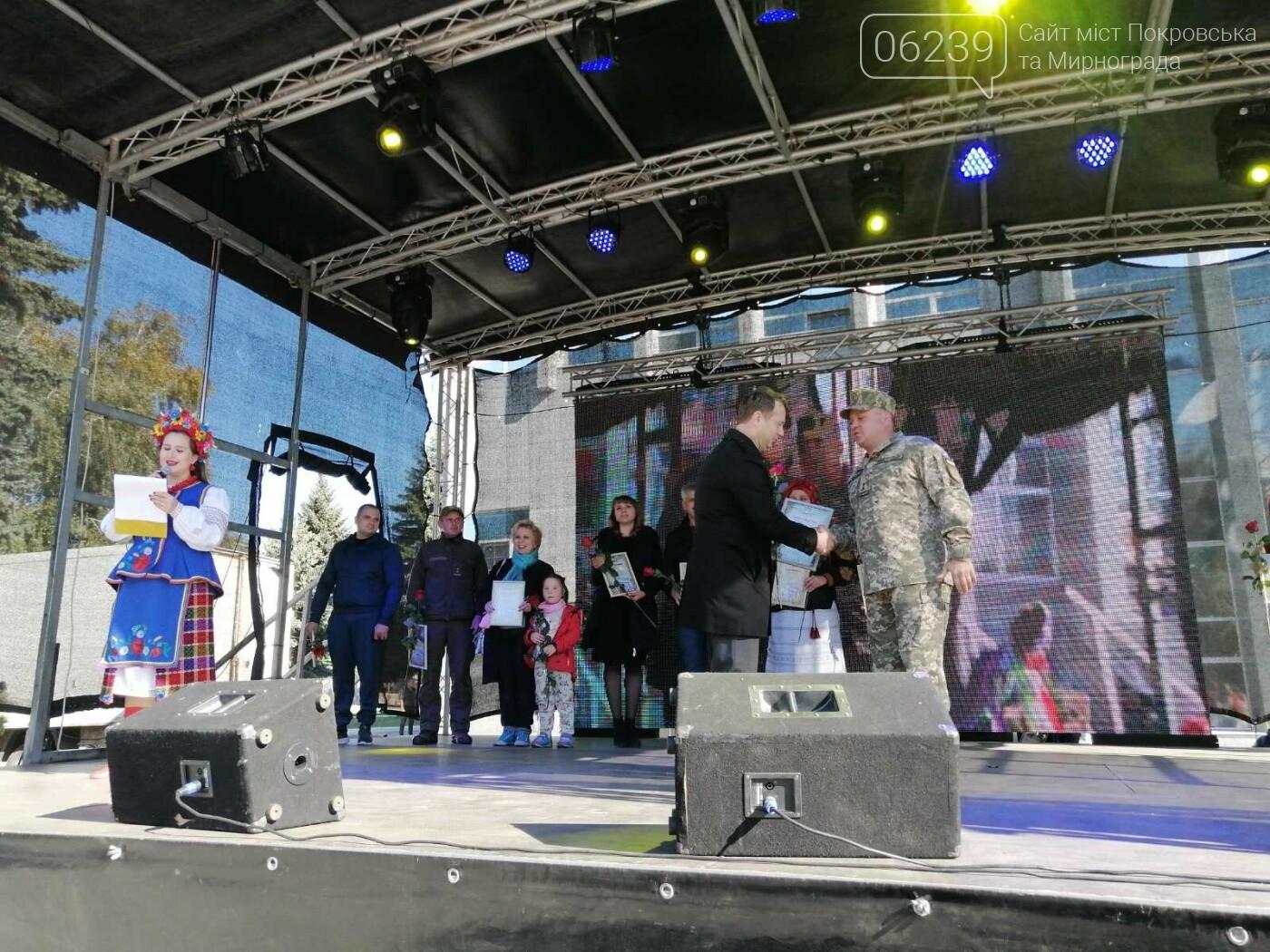 Святкова программа на честь святкування Дня захисника триває у Покровську, фото-15