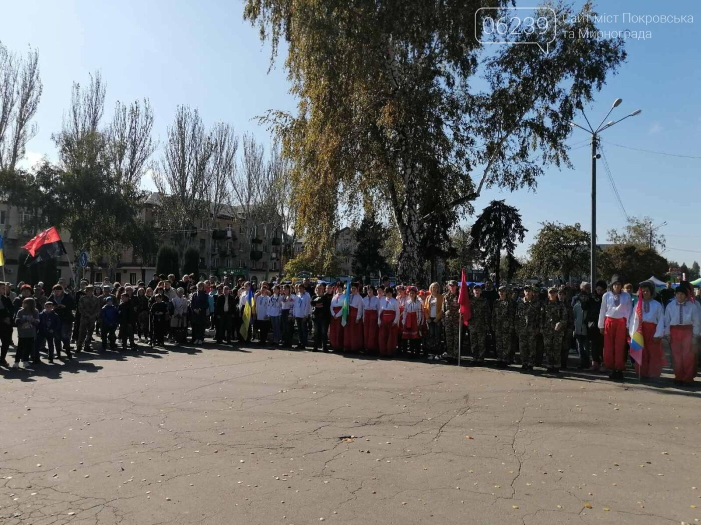 Святкова программа на честь святкування Дня захисника триває у Покровську, фото-14
