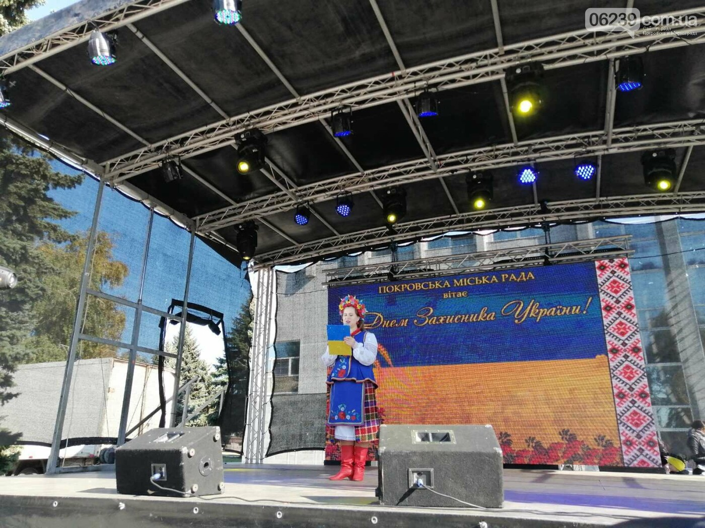Святкова программа на честь святкування Дня захисника триває у Покровську, фото-13