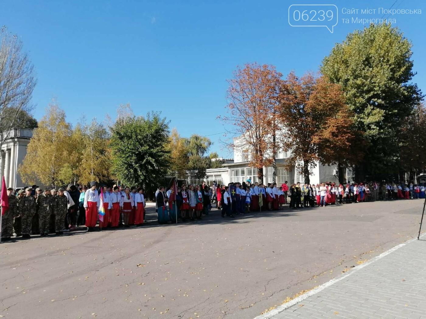 Святкова программа на честь святкування Дня захисника триває у Покровську, фото-12