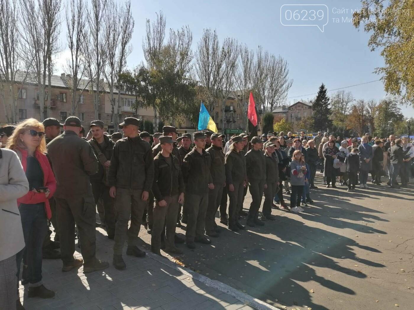 Святкова программа на честь святкування Дня захисника триває у Покровську, фото-11