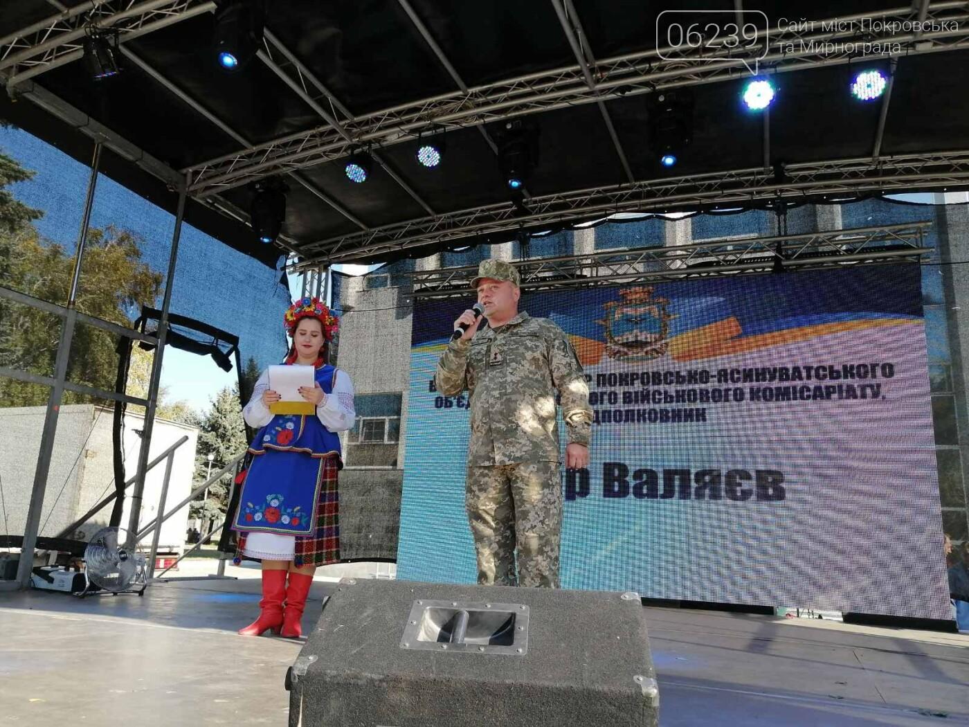 Святкова программа на честь святкування Дня захисника триває у Покровську, фото-17