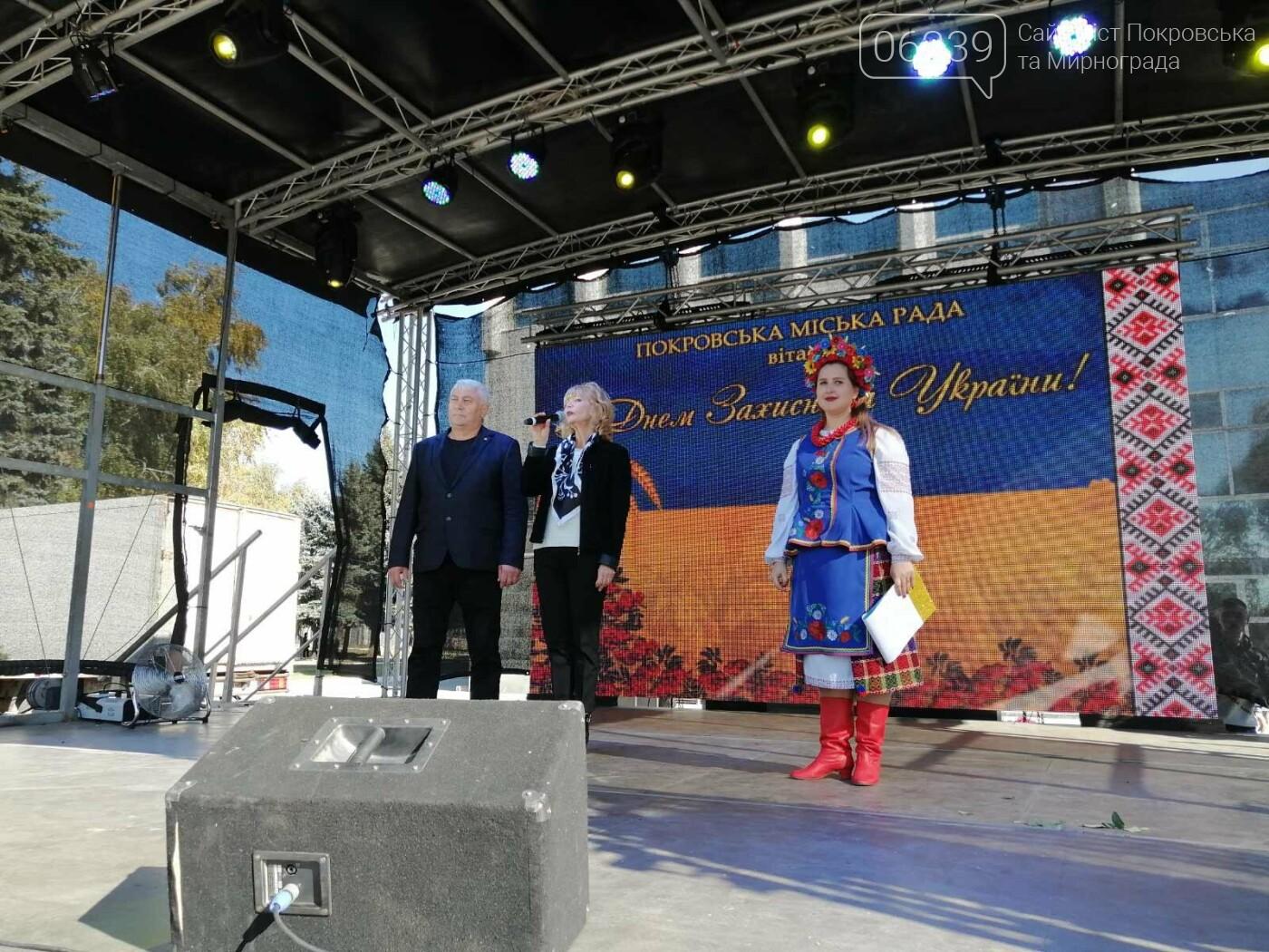Святкова программа на честь святкування Дня захисника триває у Покровську, фото-18