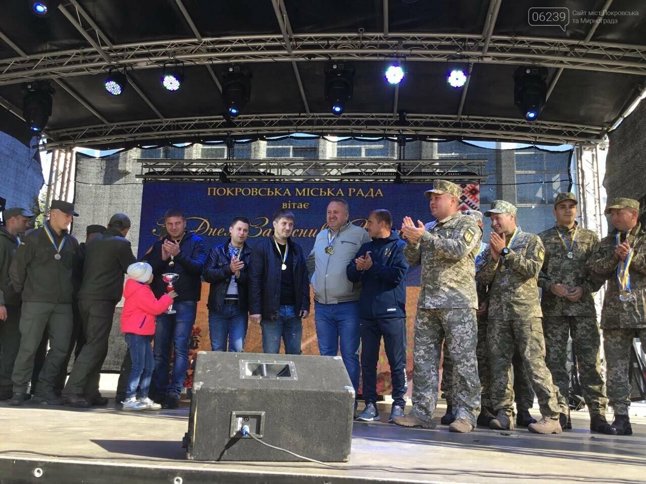Святкова программа на честь святкування Дня захисника триває у Покровську, фото-19