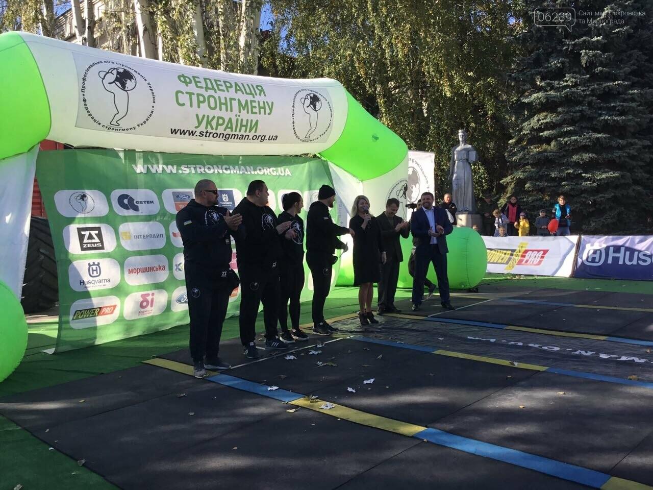 В Покровске на площади Шибанкова проходят соревнования лучших стронгменов страны, фото-2