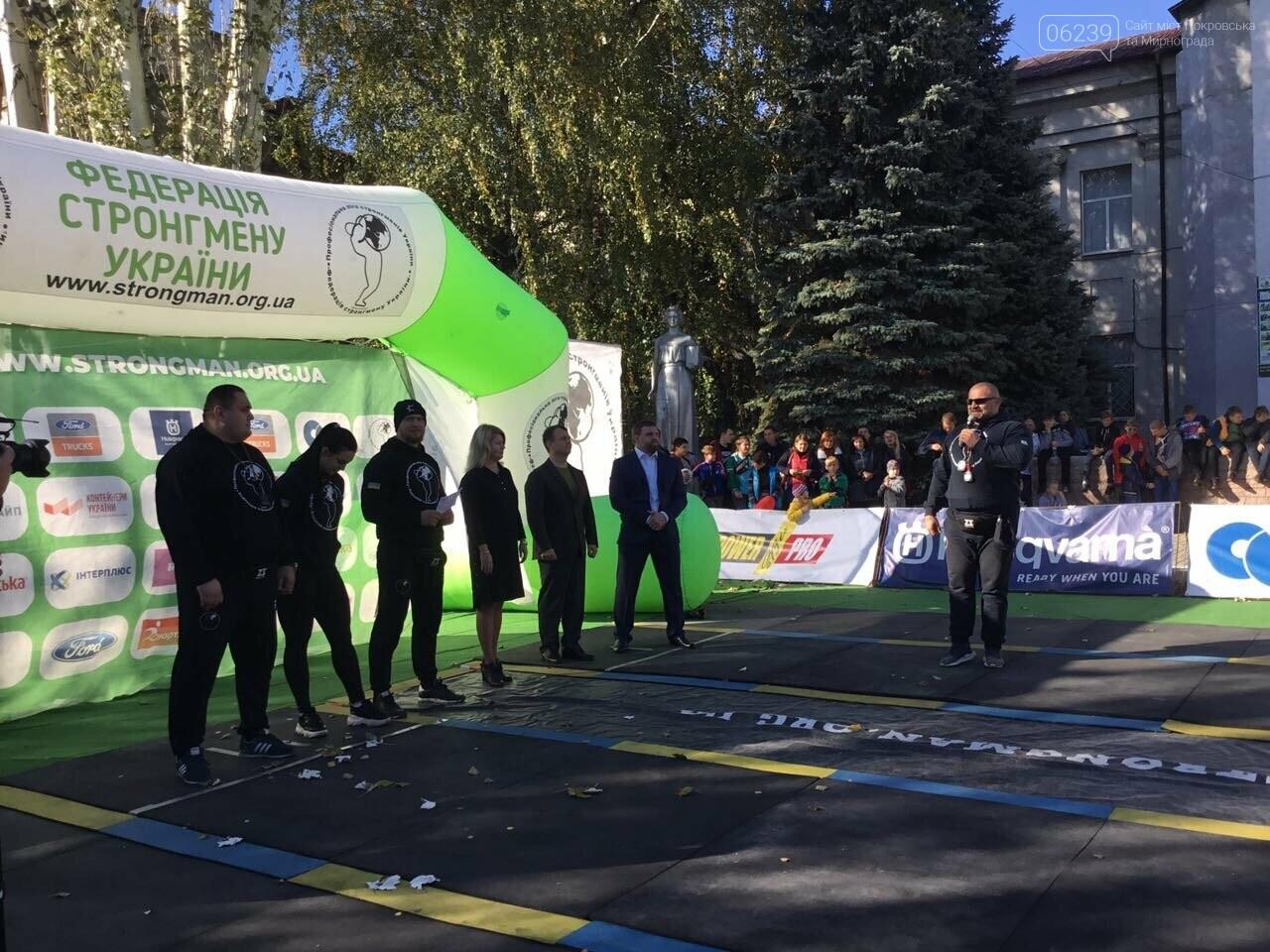 В Покровске на площади Шибанкова проходят соревнования лучших стронгменов страны, фото-5