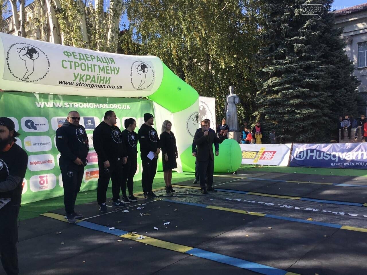 В Покровске на площади Шибанкова проходят соревнования лучших стронгменов страны, фото-9