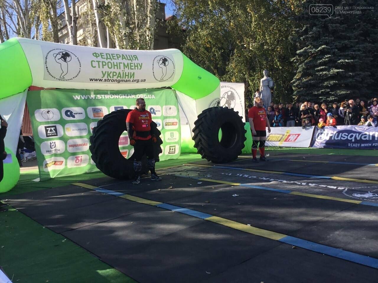 В Покровске на площади Шибанкова проходят соревнования лучших стронгменов страны, фото-11