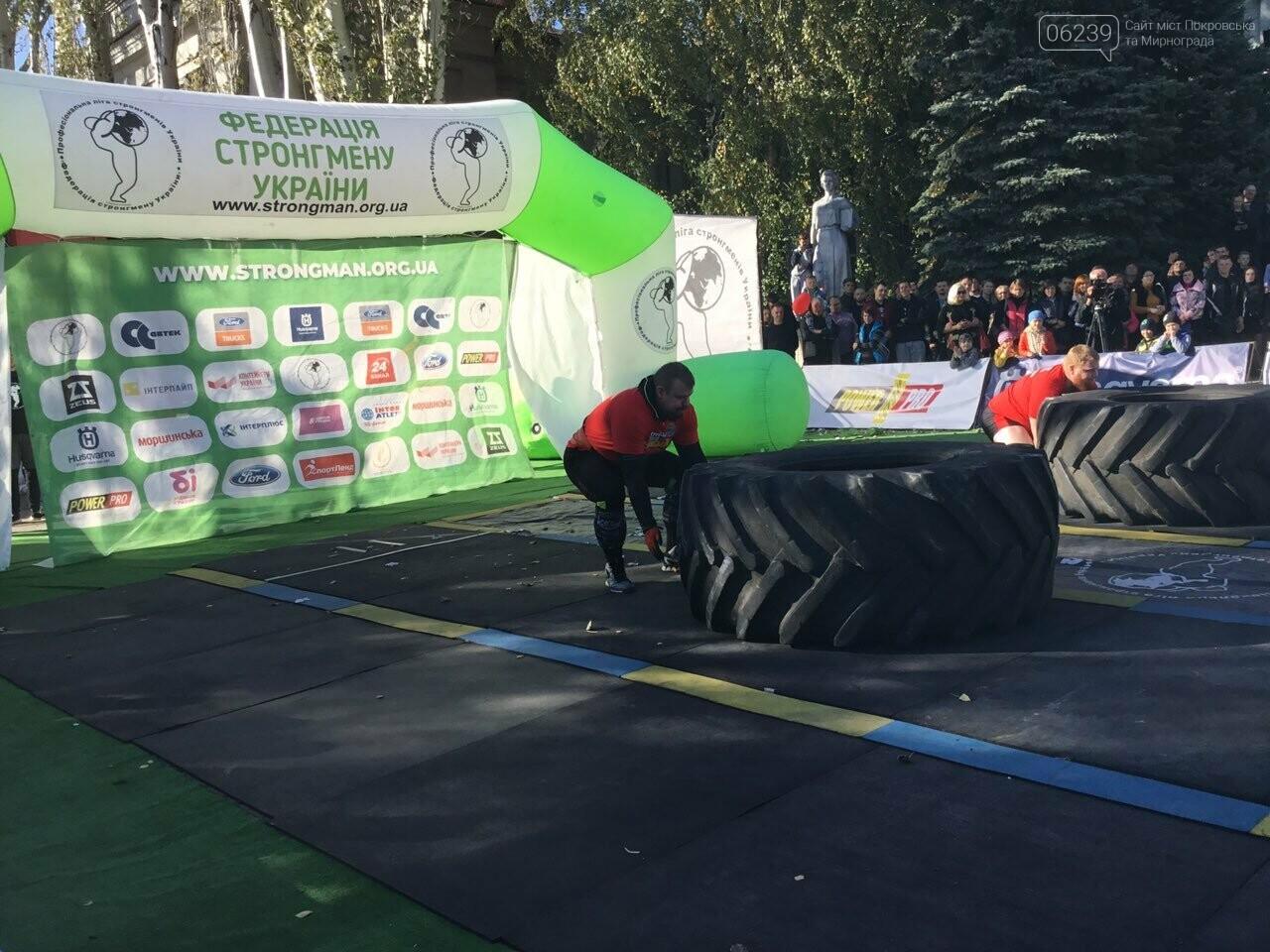 В Покровске на площади Шибанкова проходят соревнования лучших стронгменов страны, фото-14