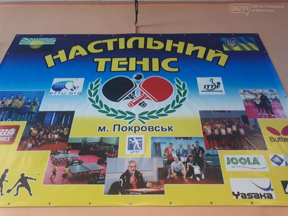 У Покровську відбулись регіональні змагання з настільного тенісу, фото-2