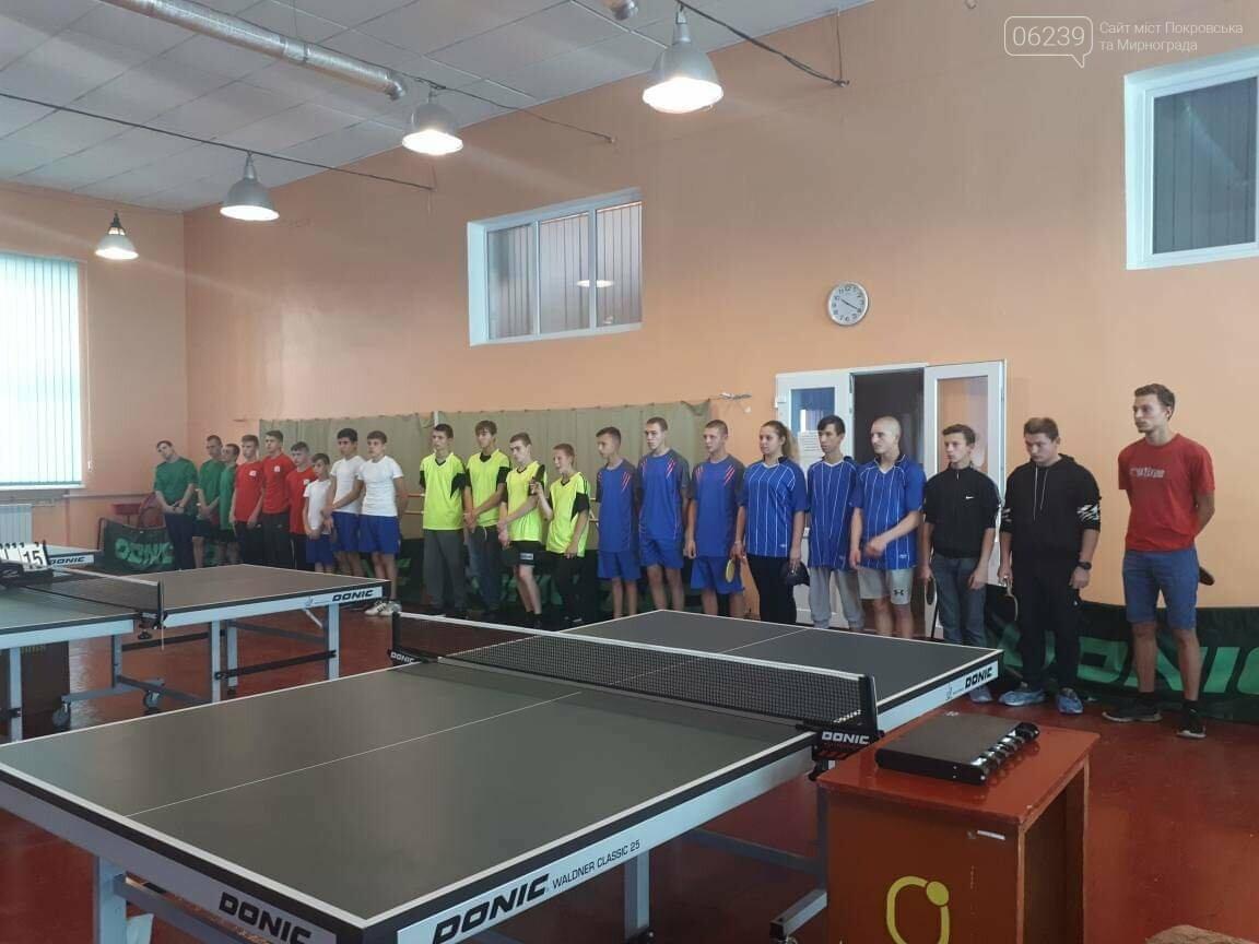 У Покровську відбулись регіональні змагання з настільного тенісу, фото-1