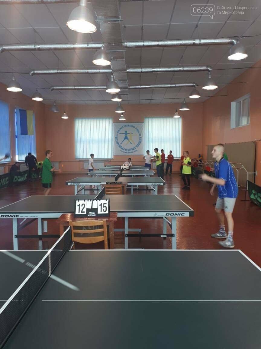 У Покровську відбулись регіональні змагання з настільного тенісу, фото-3