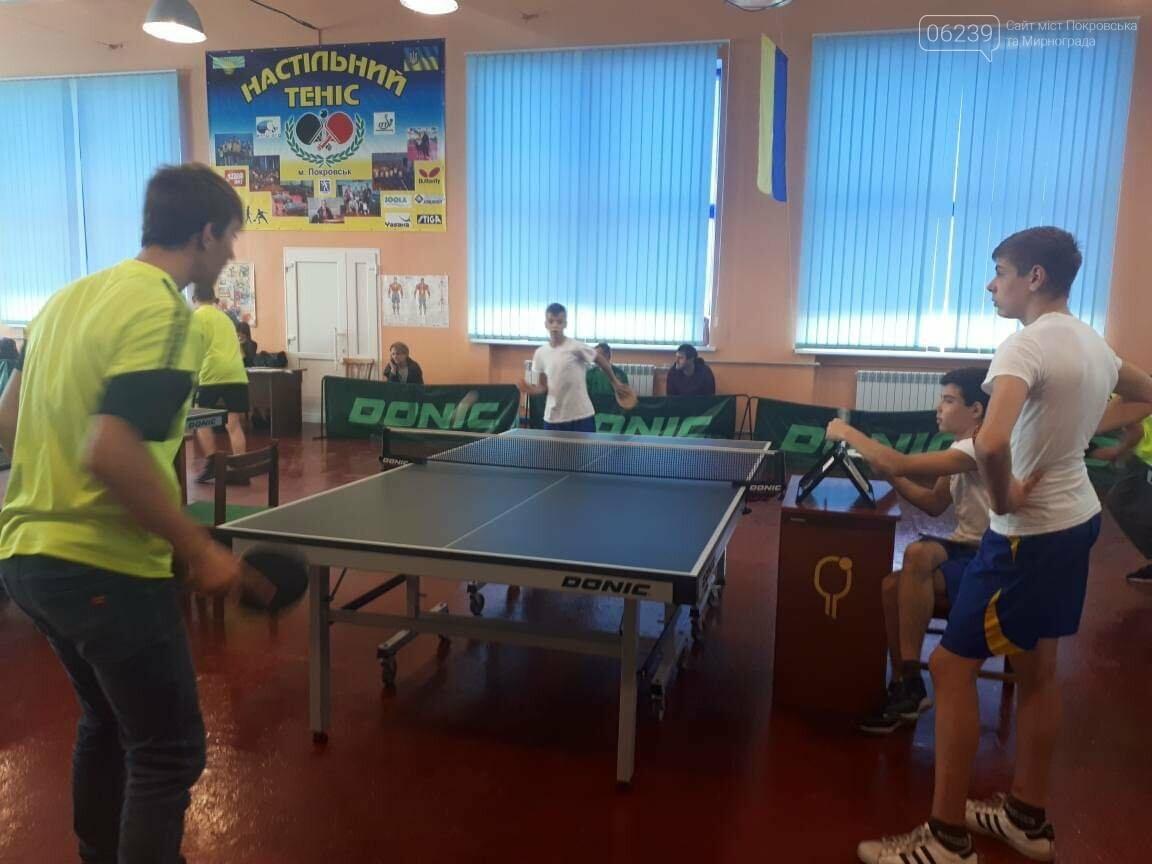 У Покровську відбулись регіональні змагання з настільного тенісу, фото-4
