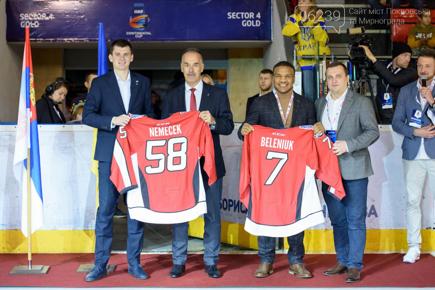 ХК «Донбасс» - победитель второго раунда Континентального кубка! , фото-2
