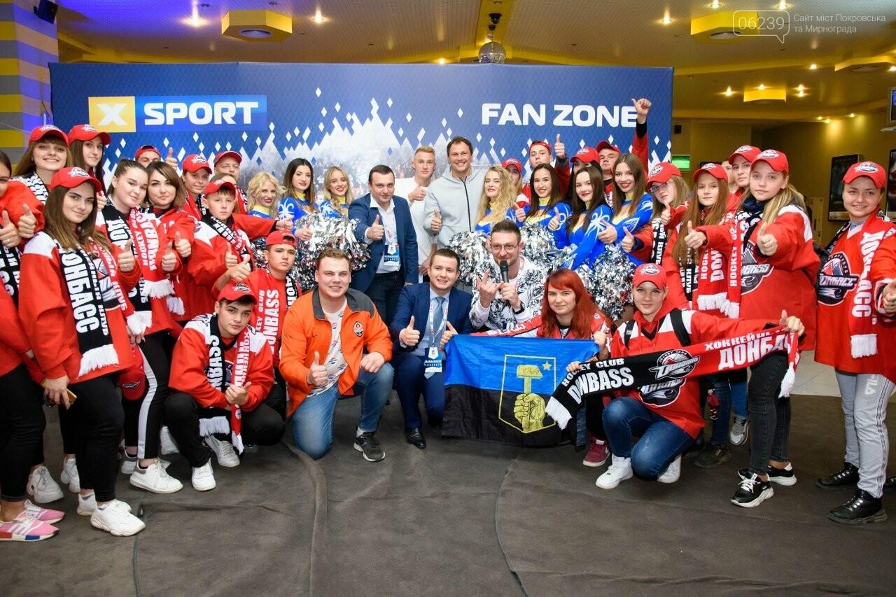 ХК «Донбасс» - победитель второго раунда Континентального кубка! , фото-3