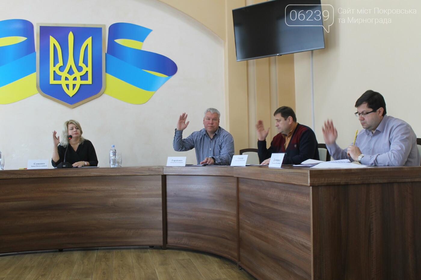 У Покровську прийняли рішення стосовно опалювального сезону для жителів вулиць Авангардна та Добропільська, фото-1