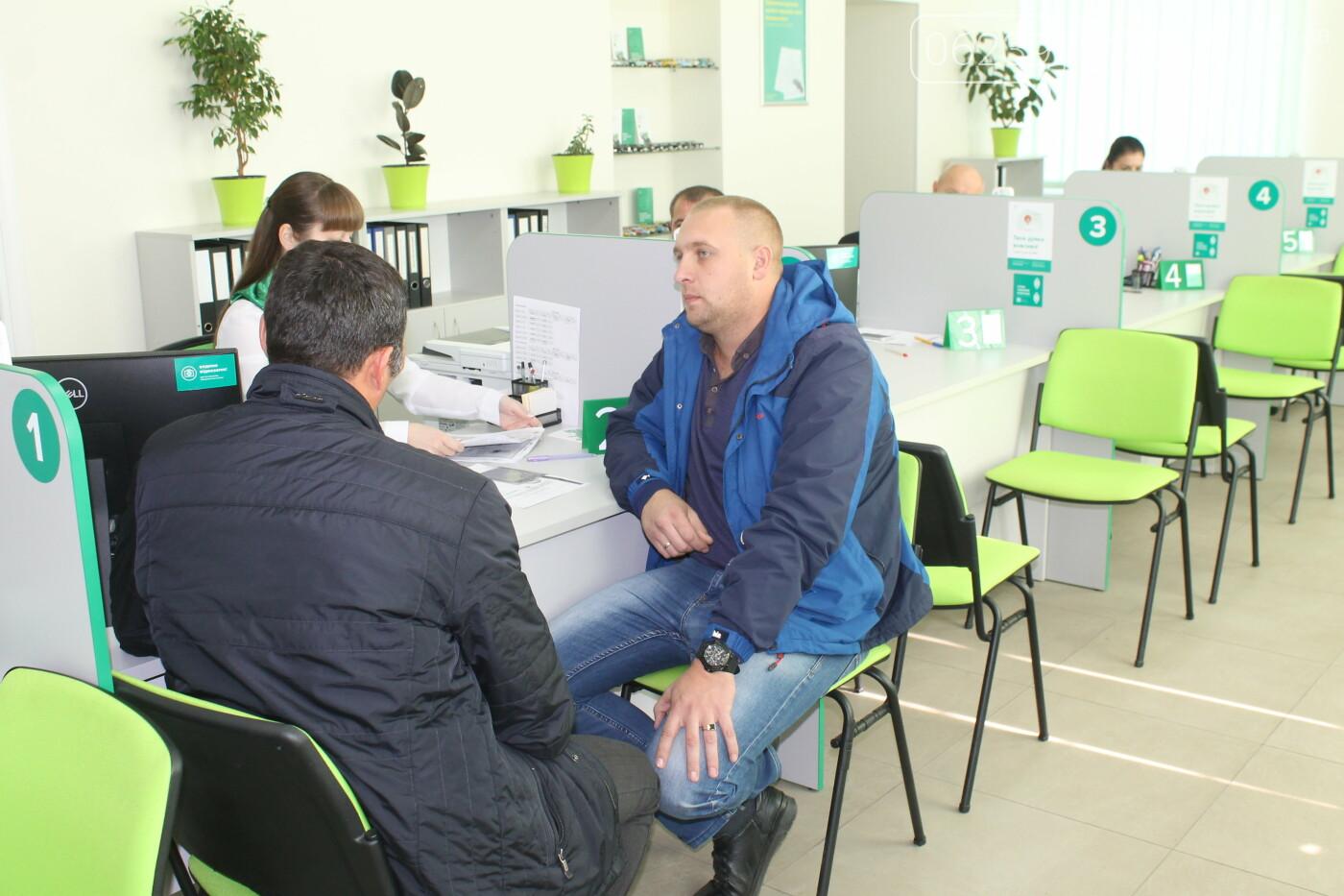 В Покровске открылся новый сервисный центр МВД (ФОТО), фото-1