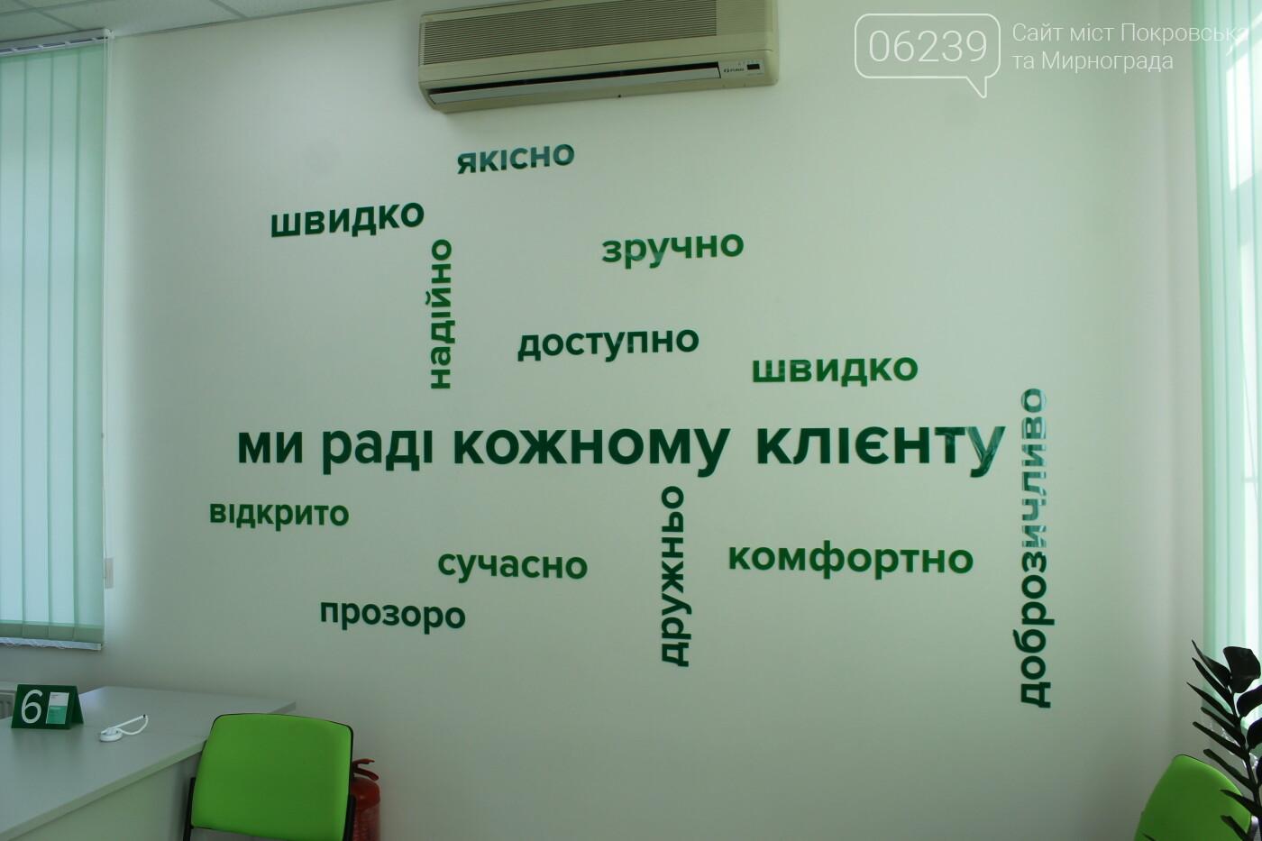 В Покровске открылся новый сервисный центр МВД (ФОТО), фото-7