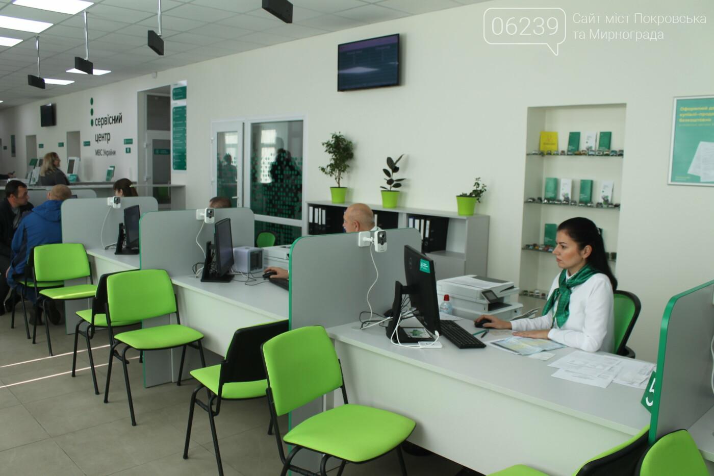 В Покровске открылся новый сервисный центр МВД (ФОТО), фото-9