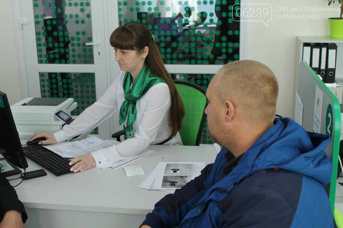 В Покровске открылся новый сервисный центр МВД (ФОТО), фото-10