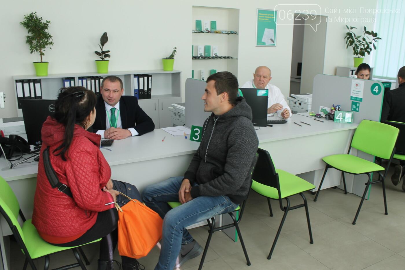 В Покровске открылся новый сервисный центр МВД (ФОТО), фото-12