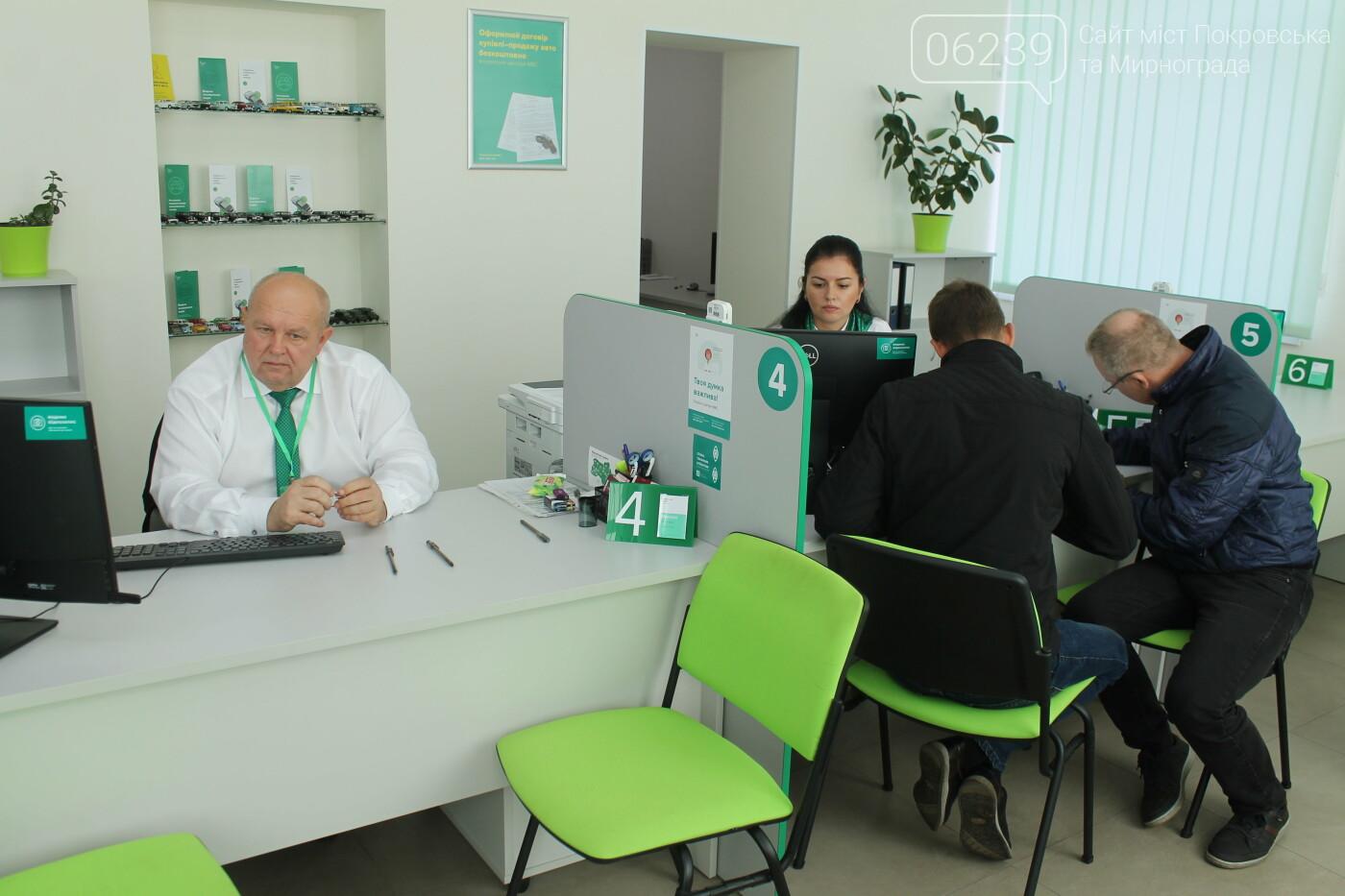 В Покровске открылся новый сервисный центр МВД (ФОТО), фото-13