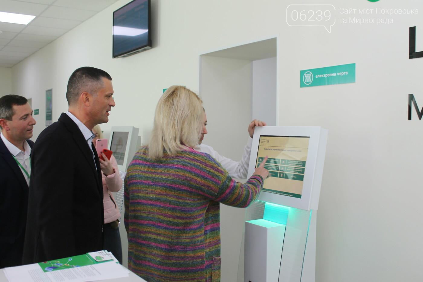 В Покровске открылся новый сервисный центр МВД (ФОТО), фото-19