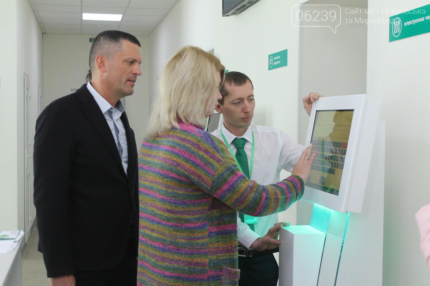 В Покровске открылся новый сервисный центр МВД (ФОТО), фото-20