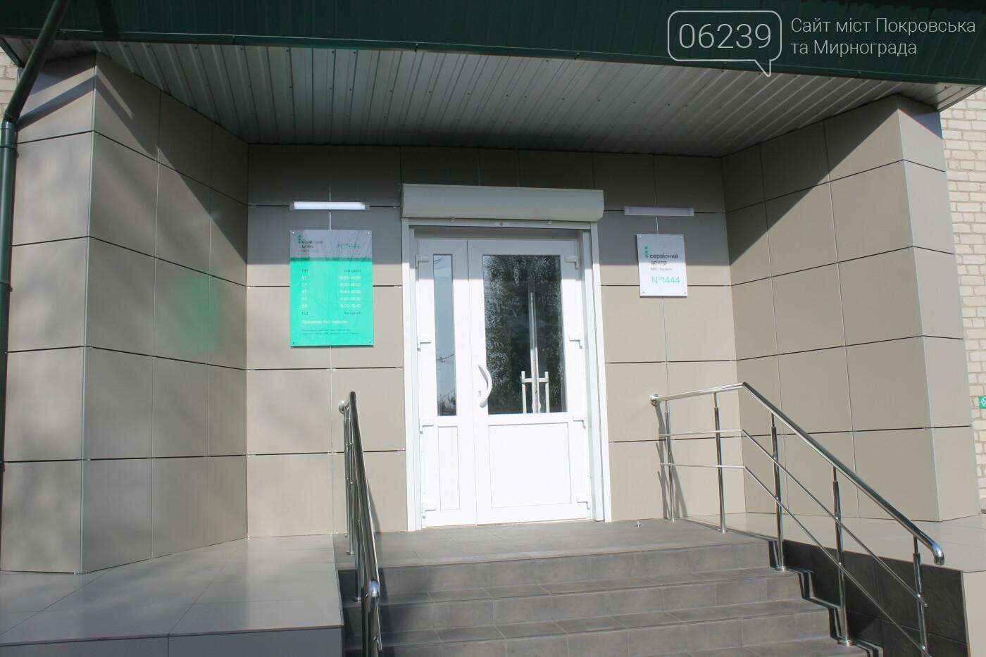 В Покровске открылся новый сервисный центр МВД (ФОТО), фото-30