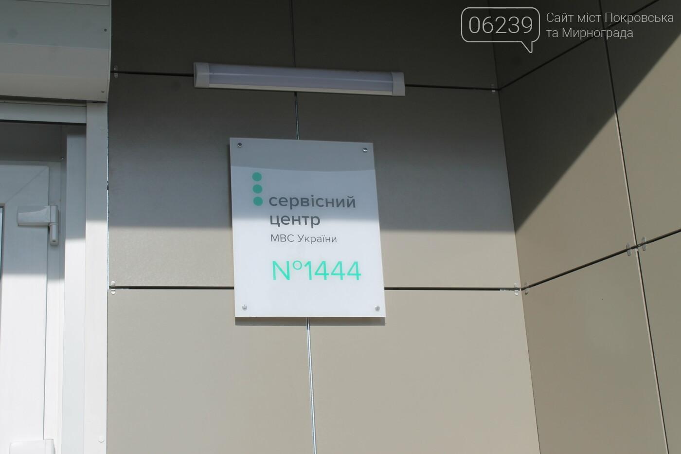 В Покровске открылся новый сервисный центр МВД (ФОТО), фото-31