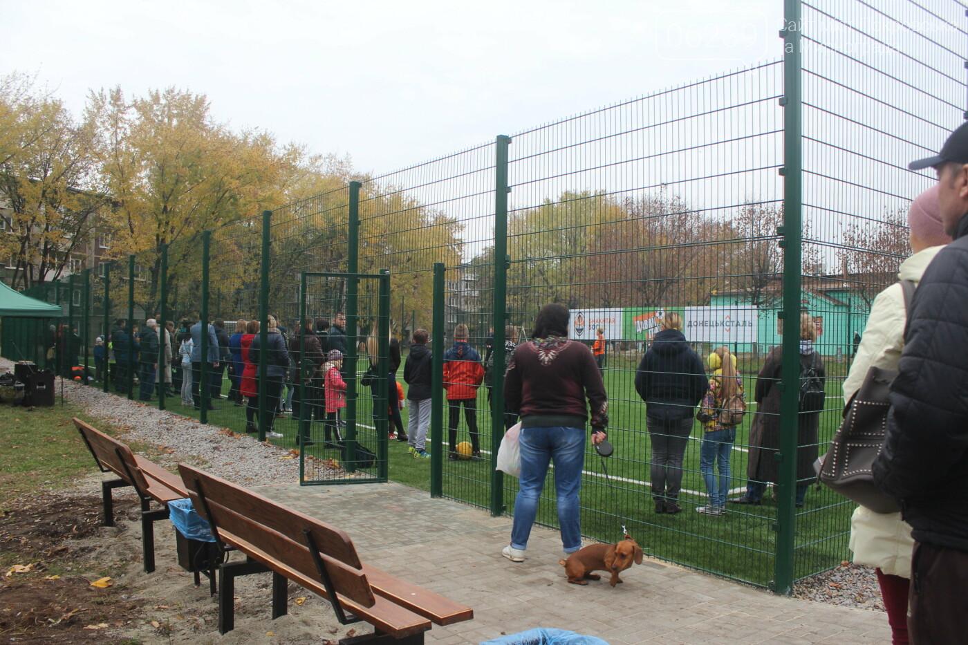 В Мирнограде открыли еще одно футбольное поле с искусственным покрытием, фото-3