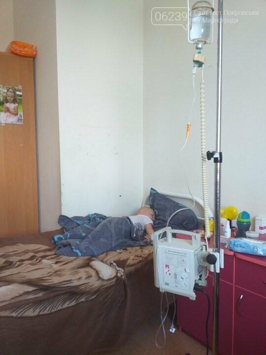 Маленький Рома Ротко из Мирнограда нуждается в помощи каждого из нас!, фото-5