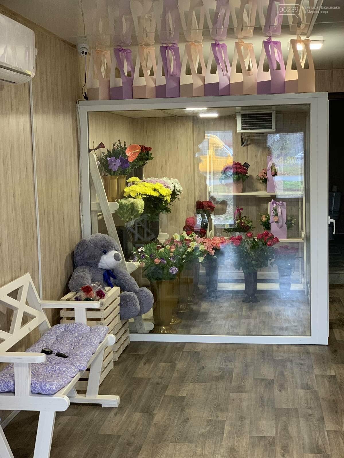 """В Покровске салон цветов """"Florika"""" удивит ценителей модных трендов во флористике, фото-2"""