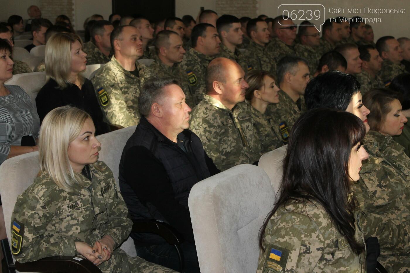 В Покровске отметили День Вооруженных Сил Украины, фото-1