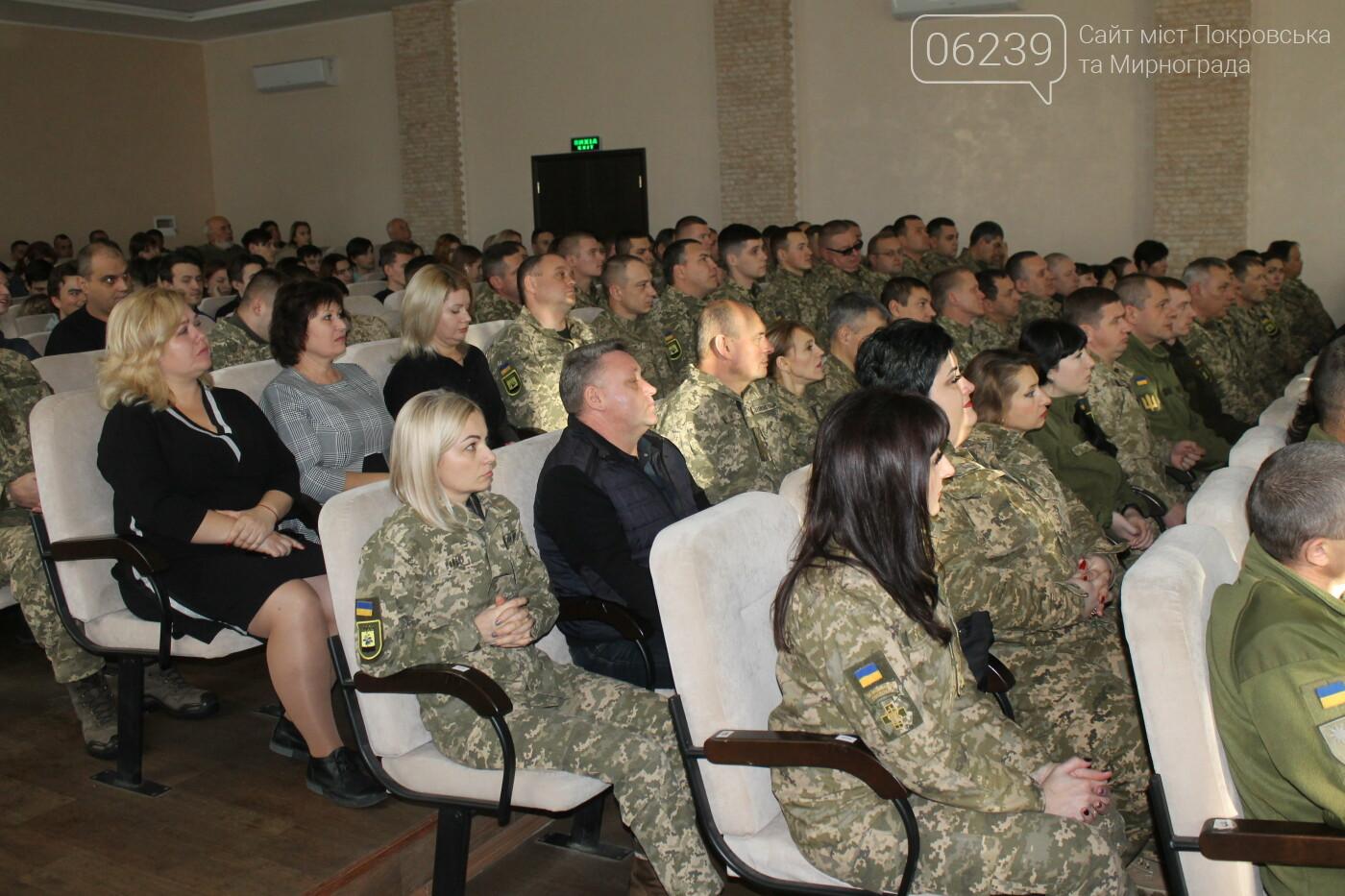 В Покровске отметили День Вооруженных Сил Украины, фото-4