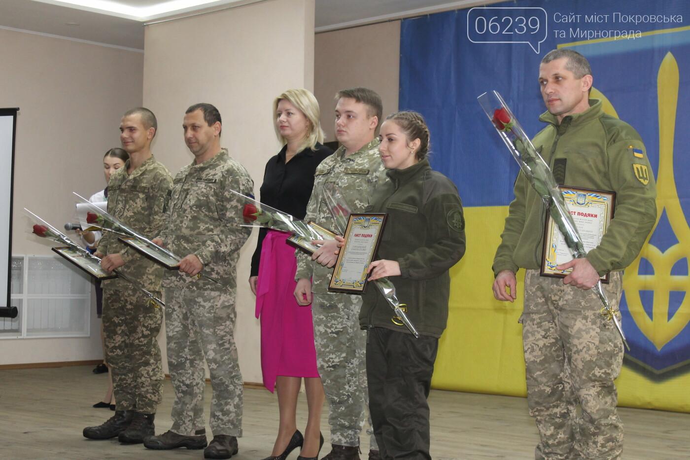 В Покровске отметили День Вооруженных Сил Украины, фото-12