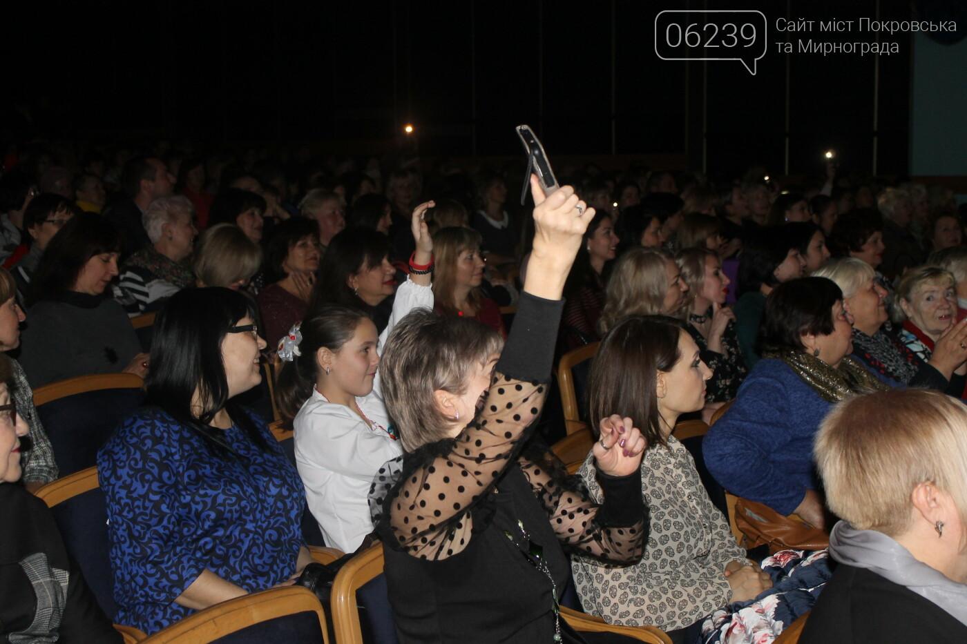 В Покровске отметили День местного самоуправления, фото-28