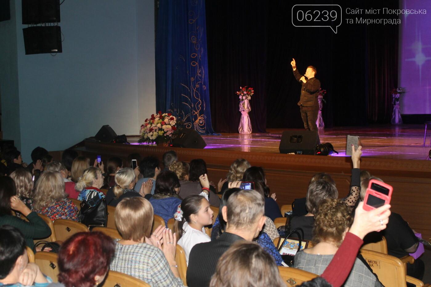 В Покровске отметили День местного самоуправления, фото-32