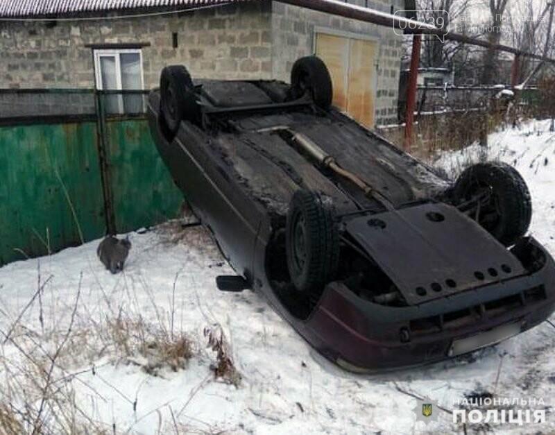 Обошлось без жертв: в Покровске подросток угнал у родителей автомобиль и перевернул его, фото-1