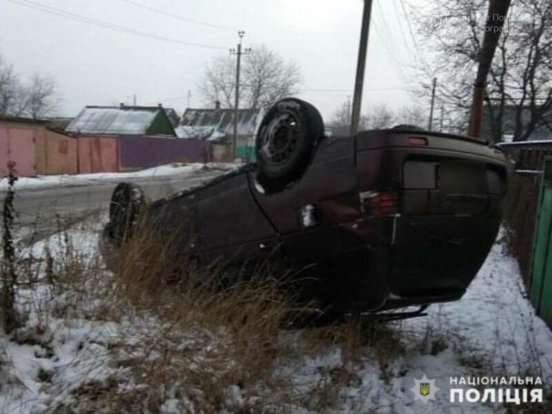Обошлось без жертв: в Покровске подросток угнал у родителей автомобиль и перевернул его, фото-2