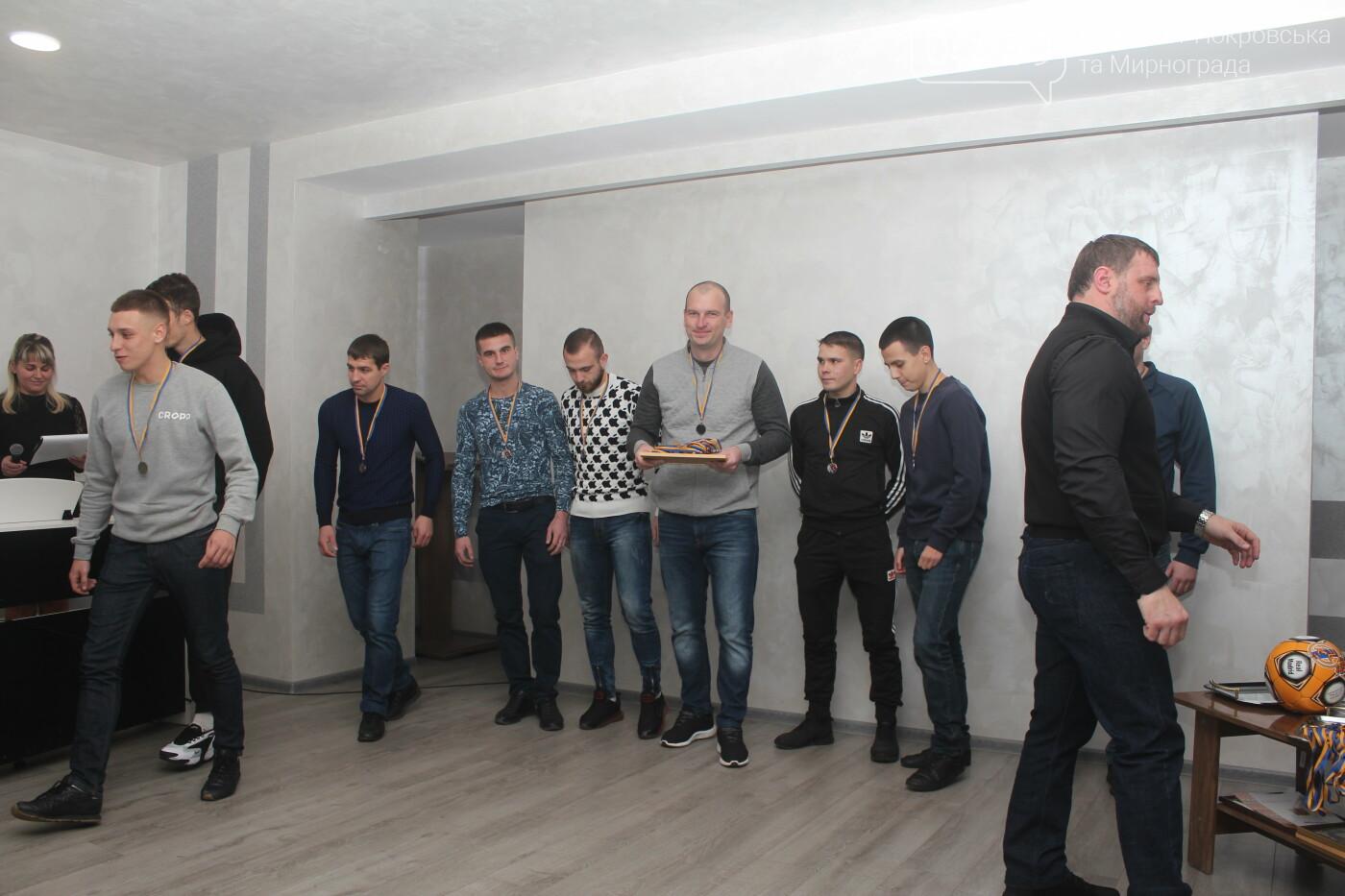 В Покровске состоялось награждение призёров открытого Чемпионата города по футболу, фото-6