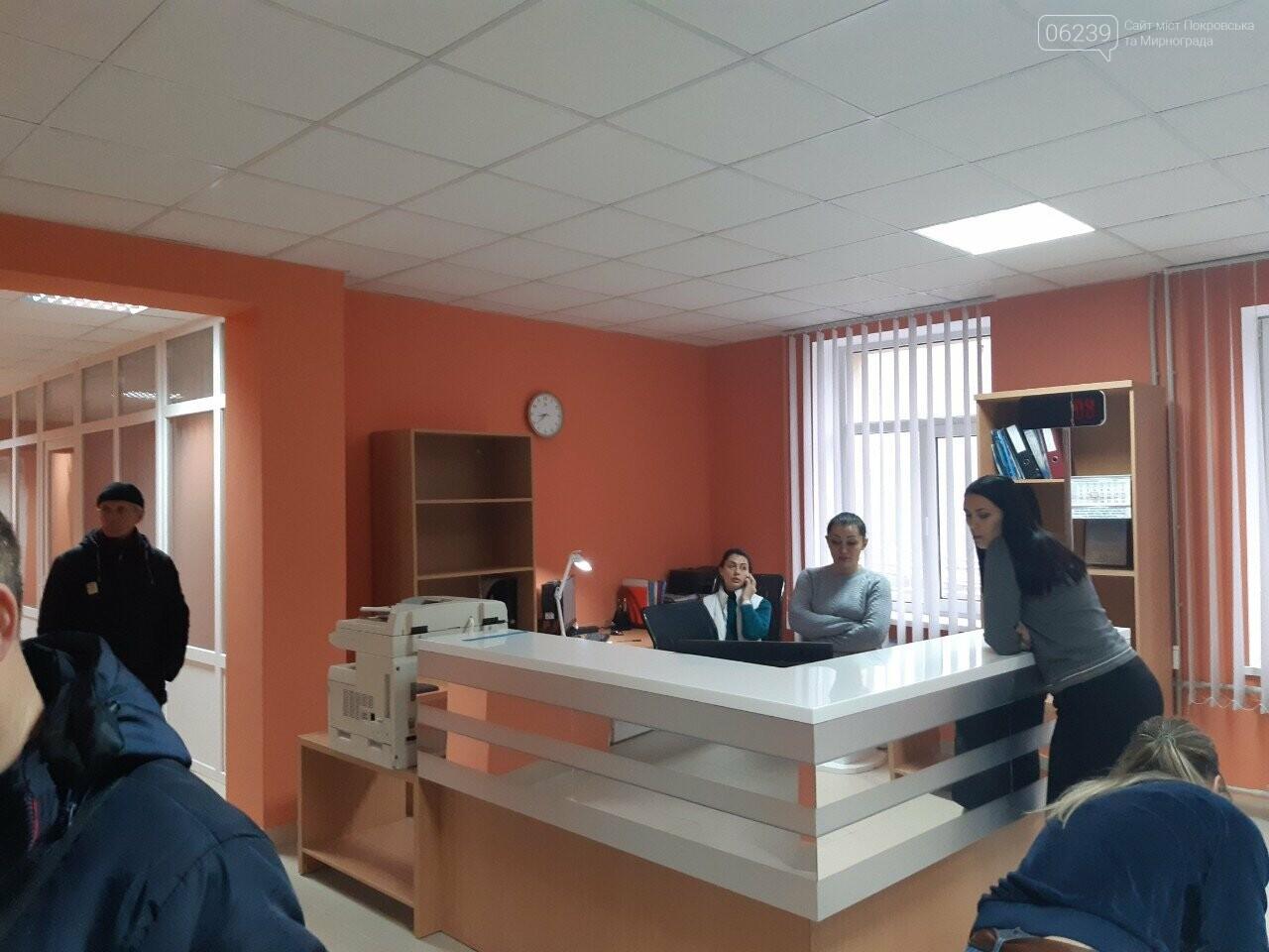 """Современно и удобно: в Мирнограде начал свою работу обновленный """"Социальный офис"""" , фото-1"""