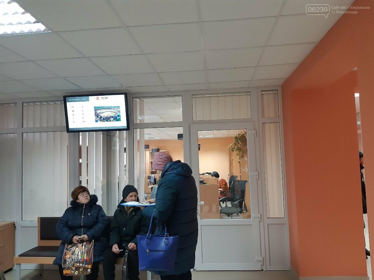 """Современно и удобно: в Мирнограде начал свою работу обновленный """"Социальный офис"""" , фото-3"""